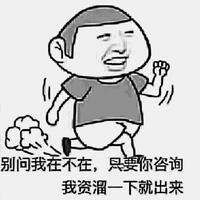 北京德春企业管理有限公司