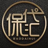 上海保代汇信息科技有限公司