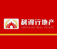 广州市利得行地产中介有限公司共和分店