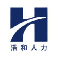 河北浩和人力資源服務有限公司石家莊分公司