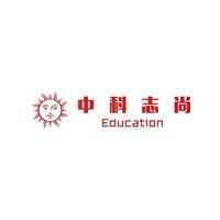北京中科志尚技术咨询有限公司