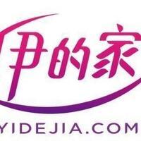 广州伊蕾贸易有限公司
