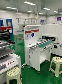 安徽雨桐医疗科技有限公司