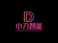 上海小刀智能科技有限公司