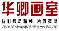 北京华卿教育科技有限公司