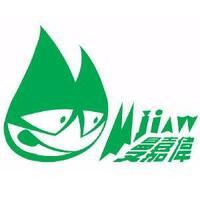 杭州曼伟餐饮管理有限公司
