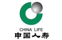 中国人寿保险股份有限公司烟台分公司