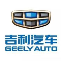浙江吉利控股集团有限公司