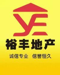 广州信礼房地产销售代理有限公司亿旺分公司