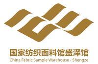 蘇州中紡聯創意服務有限公司