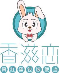 沈阳市沈北新区老磨蛋脆煎饼店