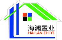 南京海澜房地产经纪服务有限公司