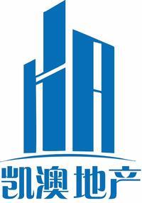 天津凱澳房屋銷售代理有限公司