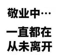 濰坊慧丹網絡科技有限公司