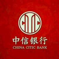 深圳市信银企业服务有限公司