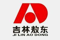 吉林敖东延边药业股份有限公司
