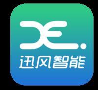浙江迅风智能科技有限公司