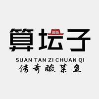 杭州下榻小灶餐饮管理有限公司