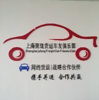 上海聚珑汽车租赁有限公司