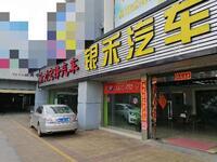 珠海金力宝锋汽车信息有限公司