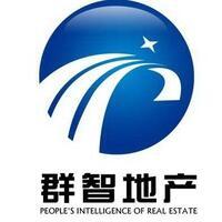 南京群智房地產開發有限公司