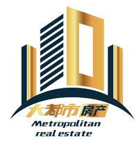 青島大都市房產經紀有限公司