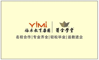 杭州萧山区箭金培训学校