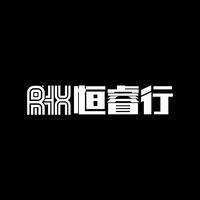 恒睿行(北京)公关顾问有限公司