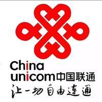中国联合网络通信集团有限公司昆明市分公司金牛营业厅
