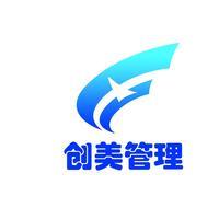 北京創美偉業企業管理有限公司河南分公司