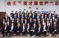 中国人寿保险股份有限公司安陆市支公司孛畈营销服务部