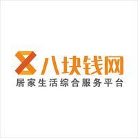 广东八块钱网络科技有限公司