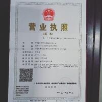 四川世佳建筑设计有限责任公司