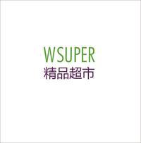 西安威司特食品有限公司曲江池东路分店