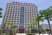 雅博官网平台市爱欣老年公寓