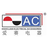 温州爱赛电器有限公司