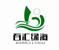 云南百汇绿海农业发展有限公司