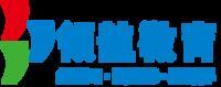 鹤山领航教育