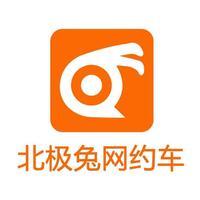 无锡创速汽车租赁有限公司