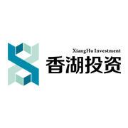 汕頭市香湖投資有限公司