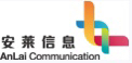 广州安莱信息通信技术有限公司