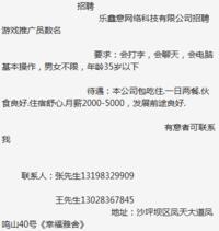 乐鑫意网络科技有限公司