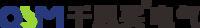 广东千思买电气有限公司