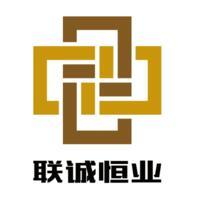 北京联诚恒业投资管理有限公司