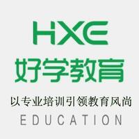 北京英利好学教育科技有限公司