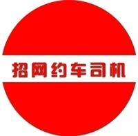 敬明汽车运营服务管理有限公司
