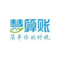 寧波越源會計服務有限公司