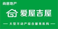 武安市尚居房地产经纪有限公司