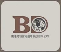 南通博地地理信息技术有限公司