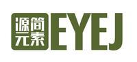 上海源簡生物科技有限公司